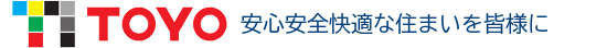 安心安全快適な住まいを皆様に。東大阪、八尾、大阪周辺のリフォーム、リノベーション、注文住宅の東洋インダストリーです。